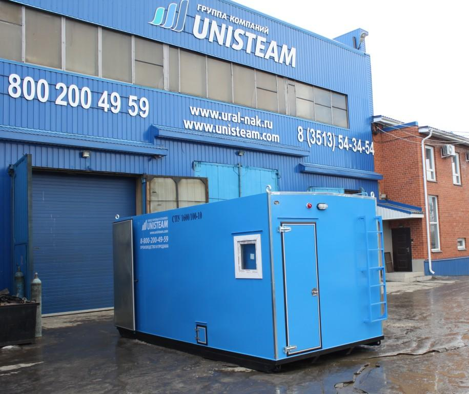 UNISTEAM-S2 2500/160 steam boiler house for oil extraction, heating, cleaning, warming up, hot water