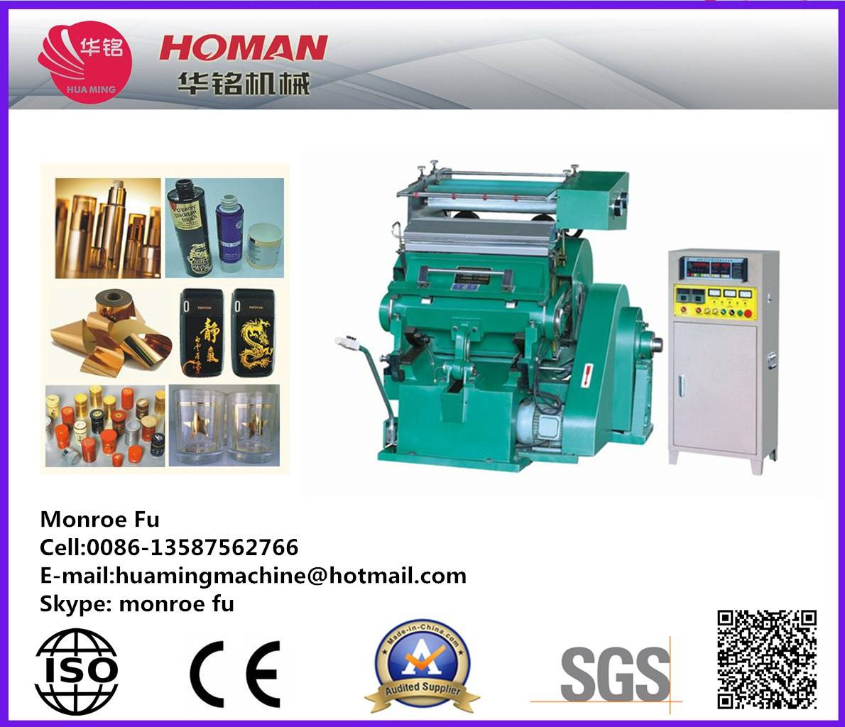TYMB 750 Hot Foil Stamping and die cutting machine