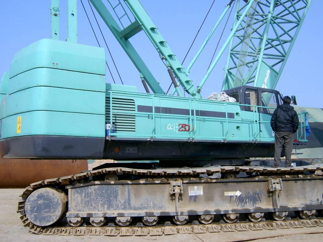 IHI 250 ton crawler crane