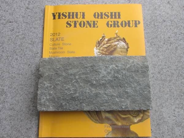 Green GraniteWall Stone,