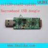 cc1120+stm32 long distance wireless module