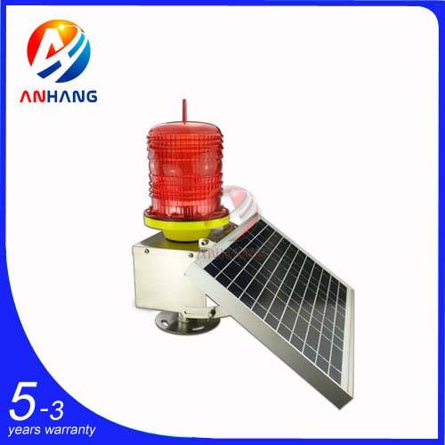 AH-LS/S Low-intensity Solar-Powered Aviation Obstruction Light