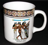 Unique Egyptian Porcelain