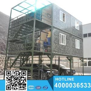 modular prefab container luxury house/hotel/villa