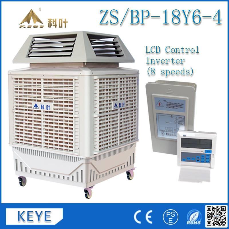 KEYE ZS-BP-18Y6-4 best evaporative cooler