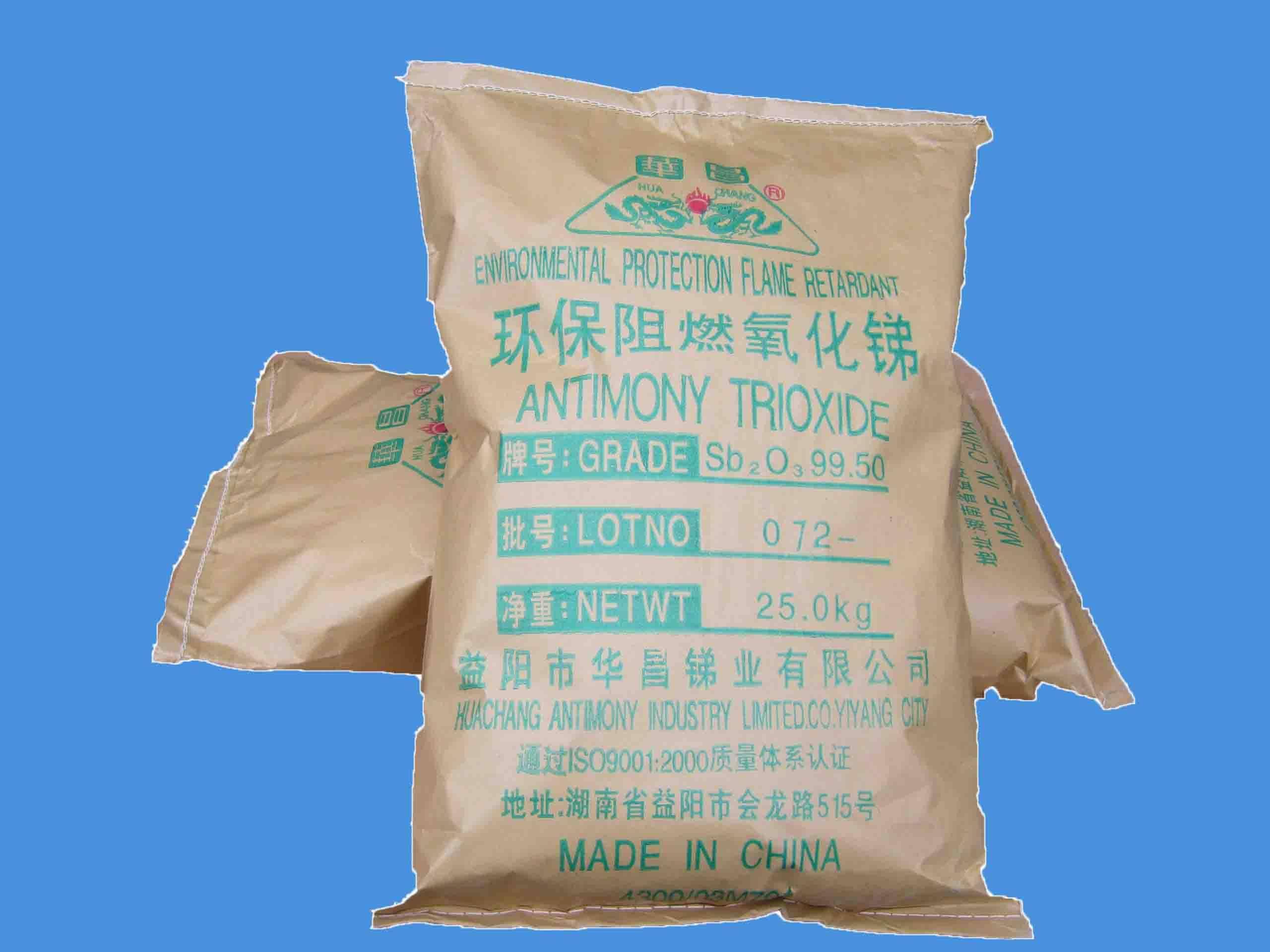 Environment protection flame retardant antimony oxide