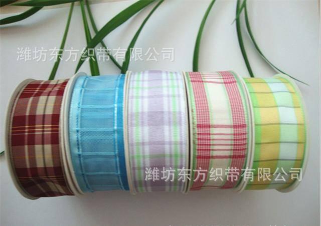 Color woven ribbon