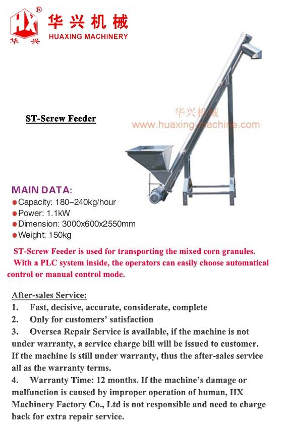 ST-Screw Feeder