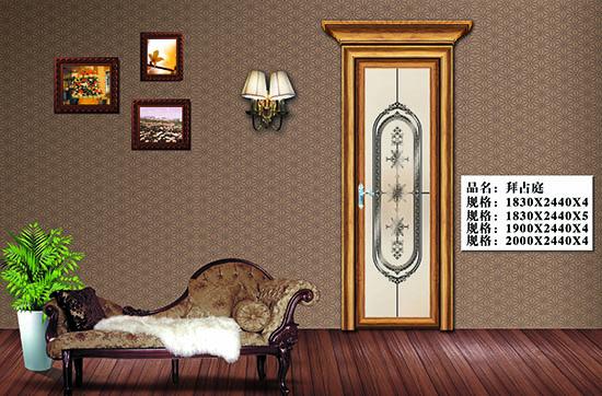 Decorative Glass Interior Door /Titanium Golded Glass Door/Acid Etched Glass Door