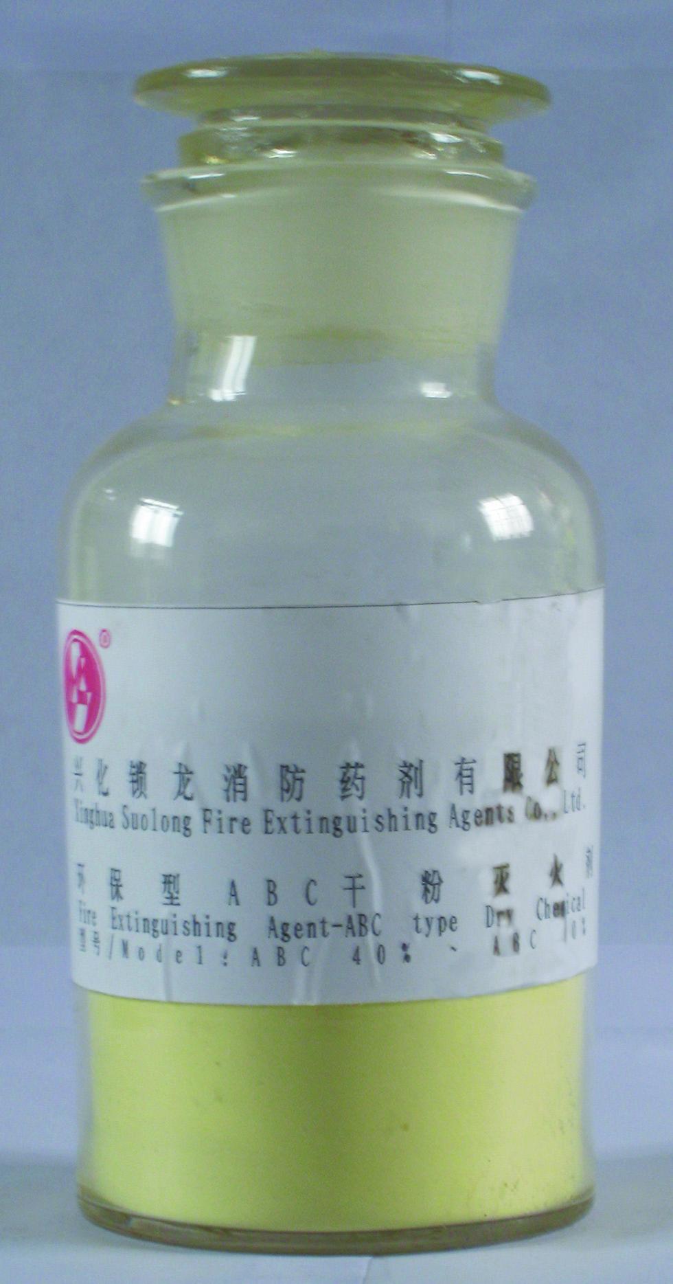 ABC powder extinguishing agent