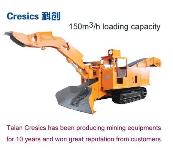 150CBM/H hydraulic crawler front loader