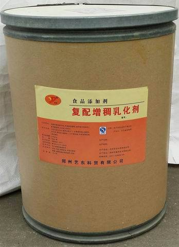 Compound thickener and emulsifier