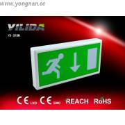 Hot Sell IP20 Full Plastic Exit Sign, Exit Light, Exit Indicator, Lighting Fixtures