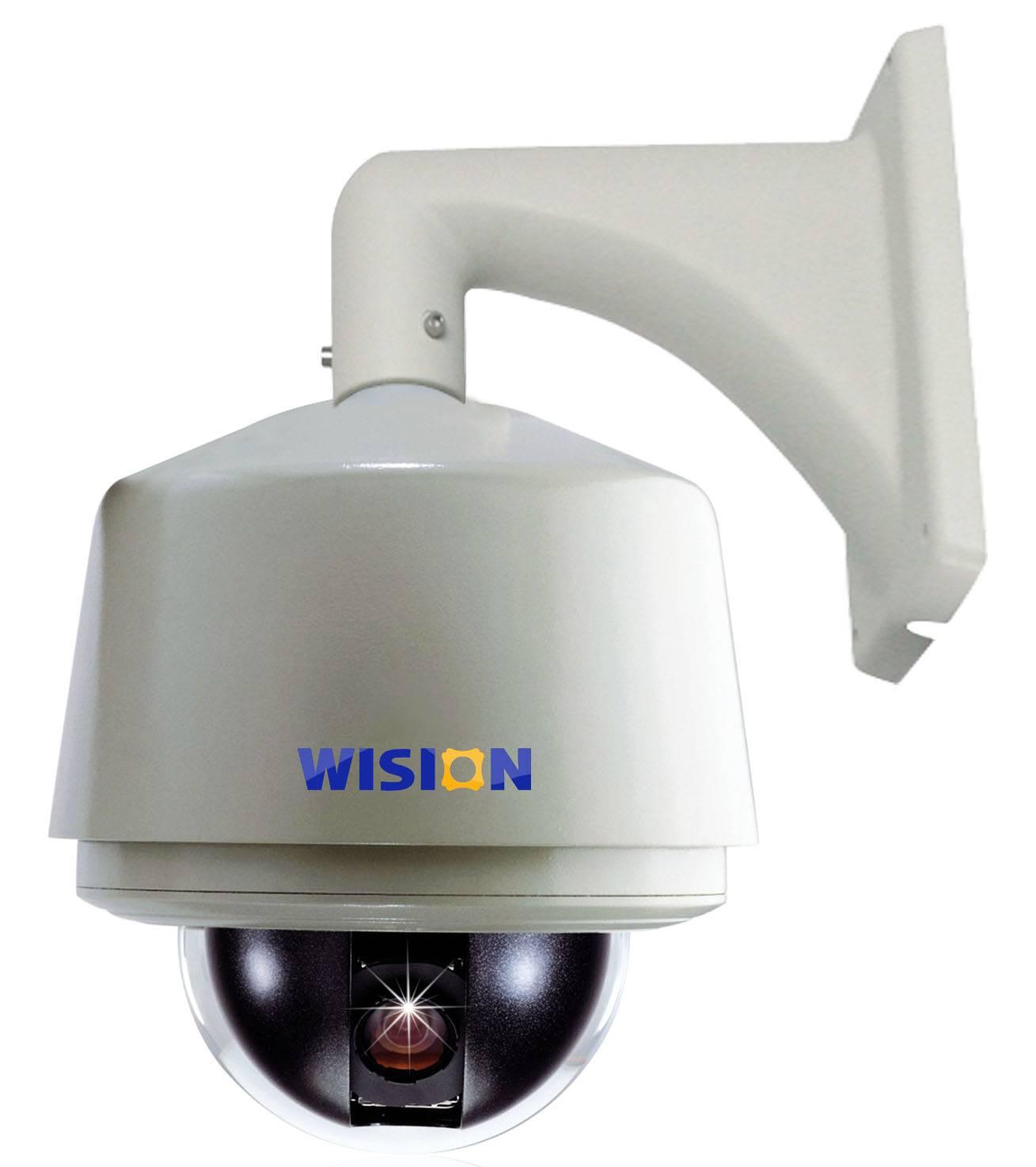 2 Megapixels HD IP IR High Speed Dome Camera