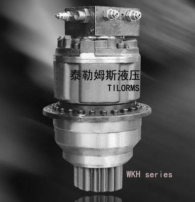 WKH series high speed hydraulic slew drive