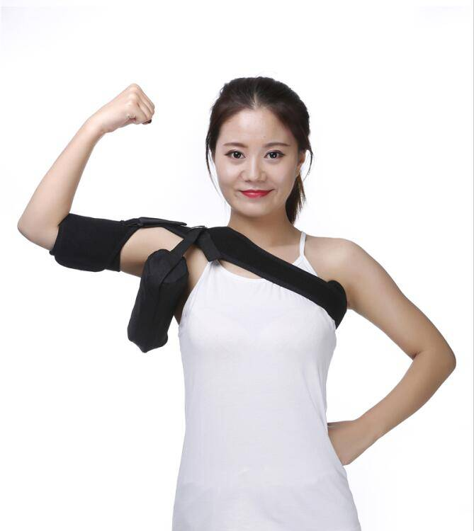 Shoulder Brace Strap Orthosis Support Subluxation Stroke Hemiplegia Inflatable Shoulder Protector