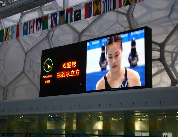 p6 indoor led video display