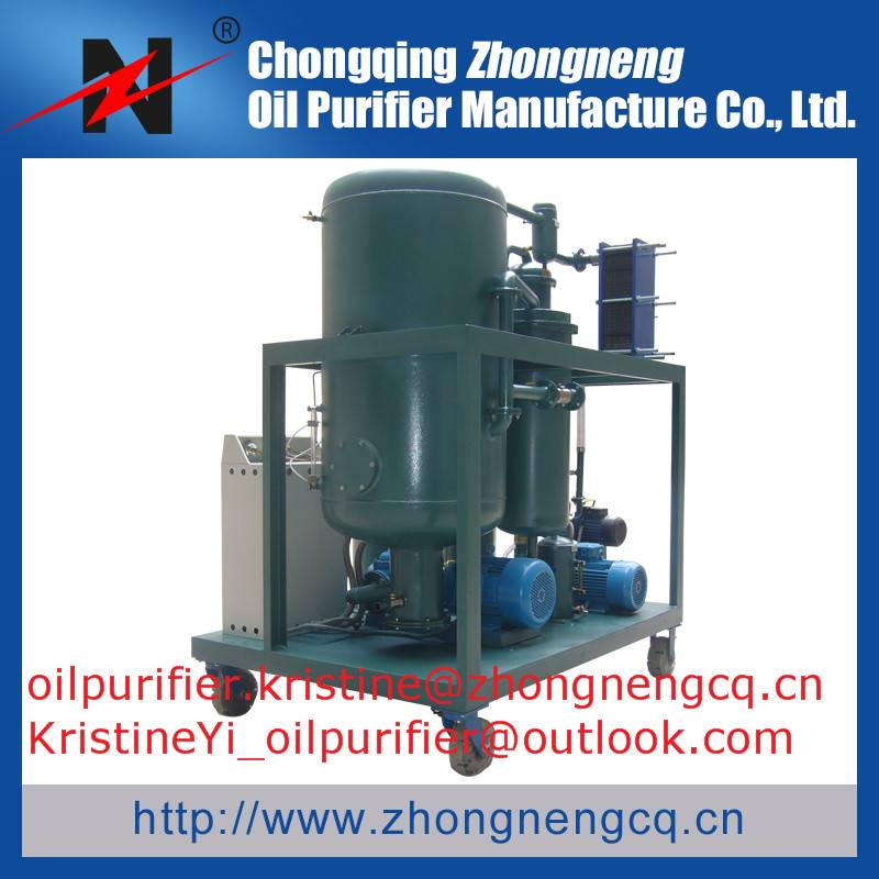 The Best-Selling Turbine oil Purifying System/ The Used Turbine Oil filtration