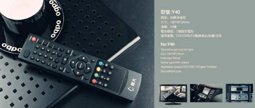remote controls for tv