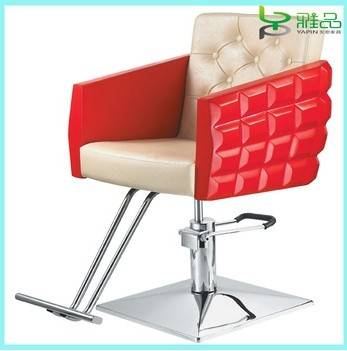 Yapin Salon Chair Y-001