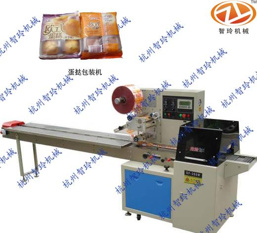 ZLB-W600 Reciprocating pillow ice cream packaging machine