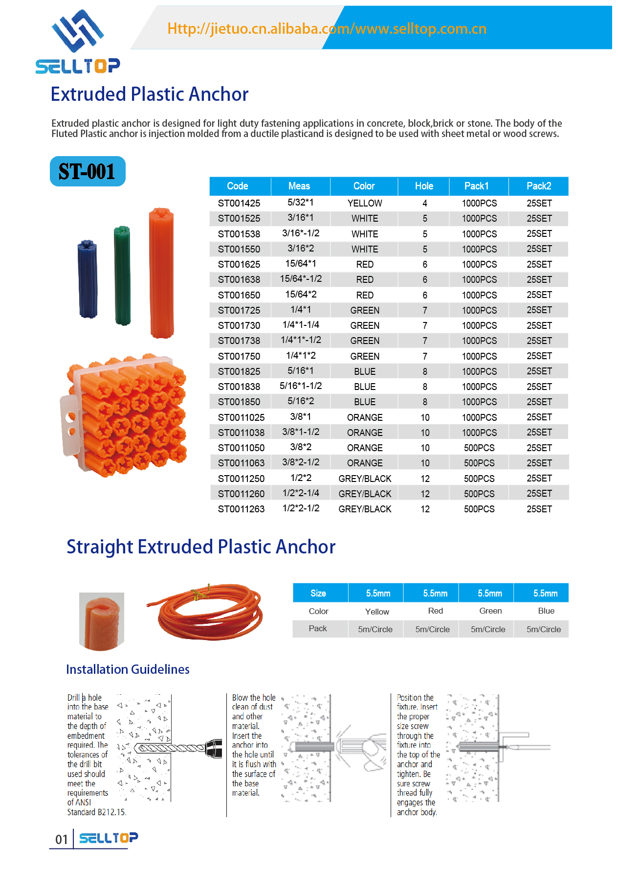 Extruded Plastic Anchor