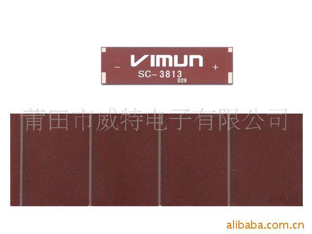 thin film amorphous silicon solar cells for calculators
