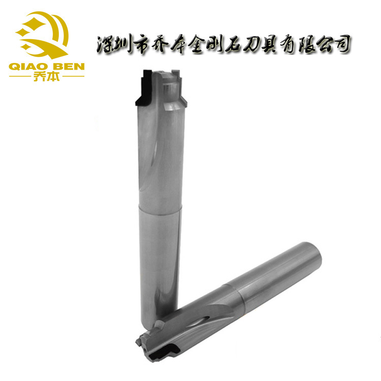 Joeben Import Solid Carbide The Rotor Blance Knife
