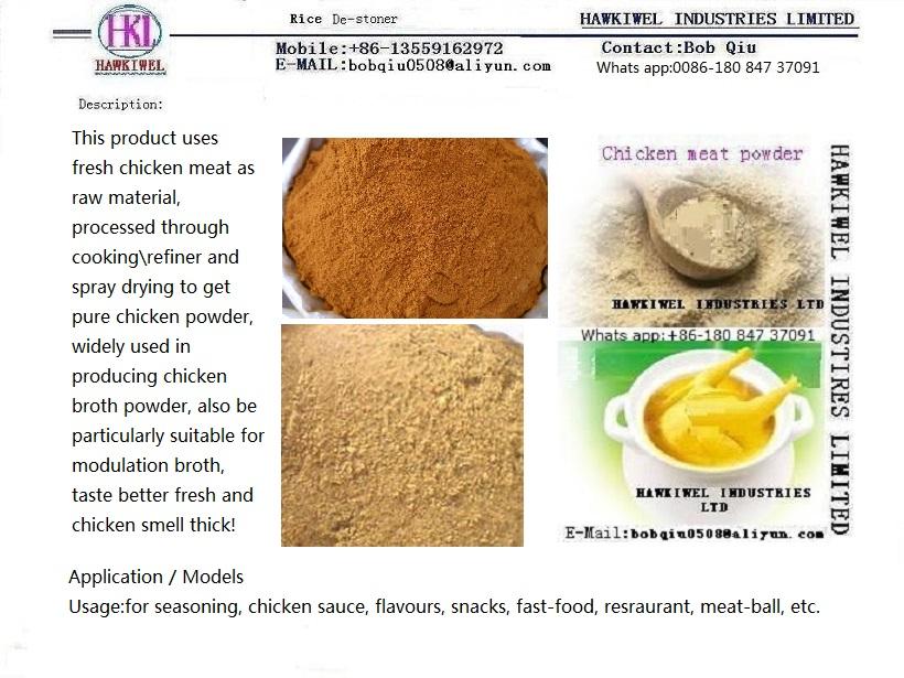 chicken meat powder