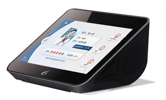 Multi-Media Touch Screen Customer Evaluator