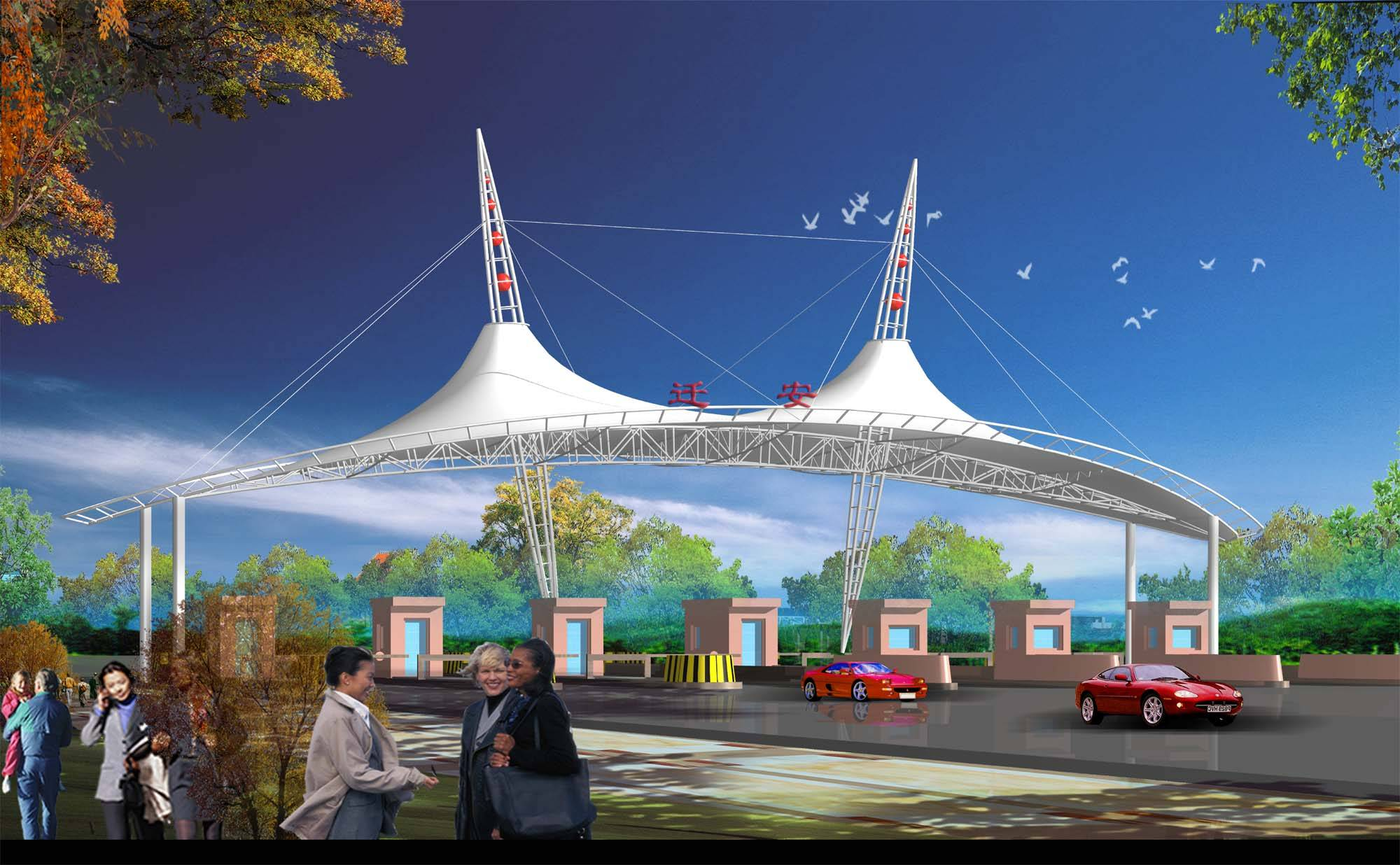 tensile membrane structure toll station roof