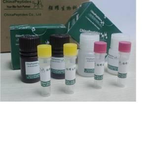Beta -Amyloid ( 1-42), rat