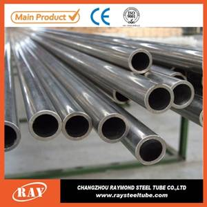 Popular SAE1045 cold rolled carbon seamless steel pipe used for machinery