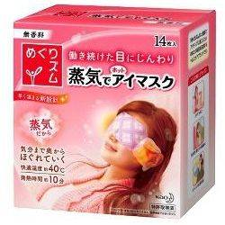 Kao Eye Mask from Japan MegRhythm Steam