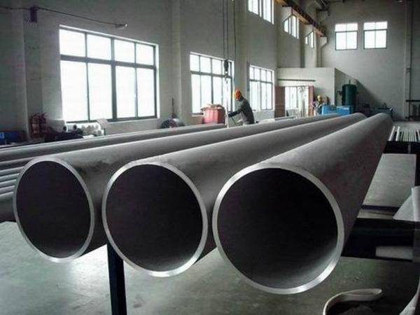 Stainless Steel Pipe/ Tube