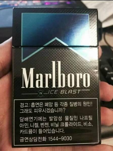 Cigarette boxes design,cigarette storage box,cigarette box printing