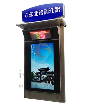 High brightness outdoor application advertising LCD display for bus shelter