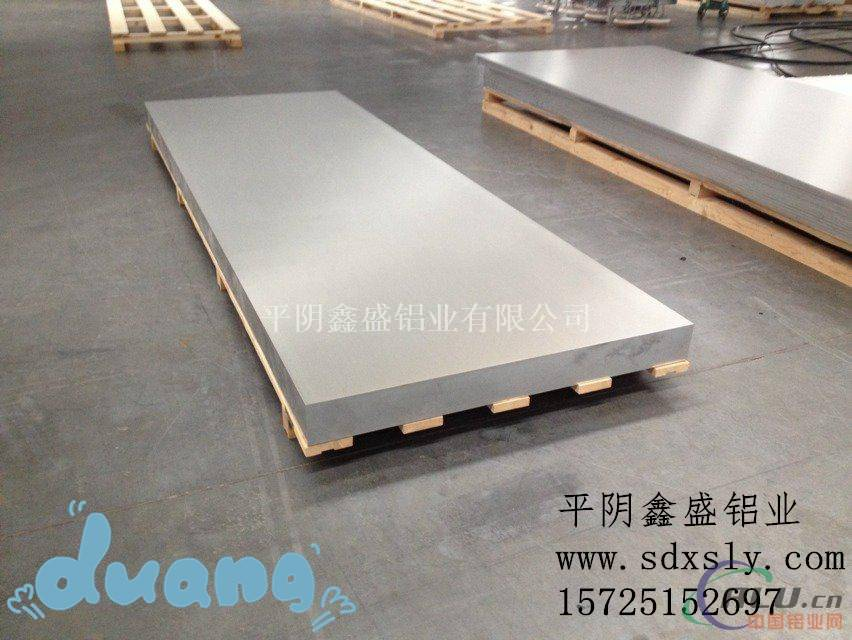 3 series Al-Mn alloy anti-rust aluminum plate
