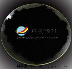 Pigment Copper Chromite Black