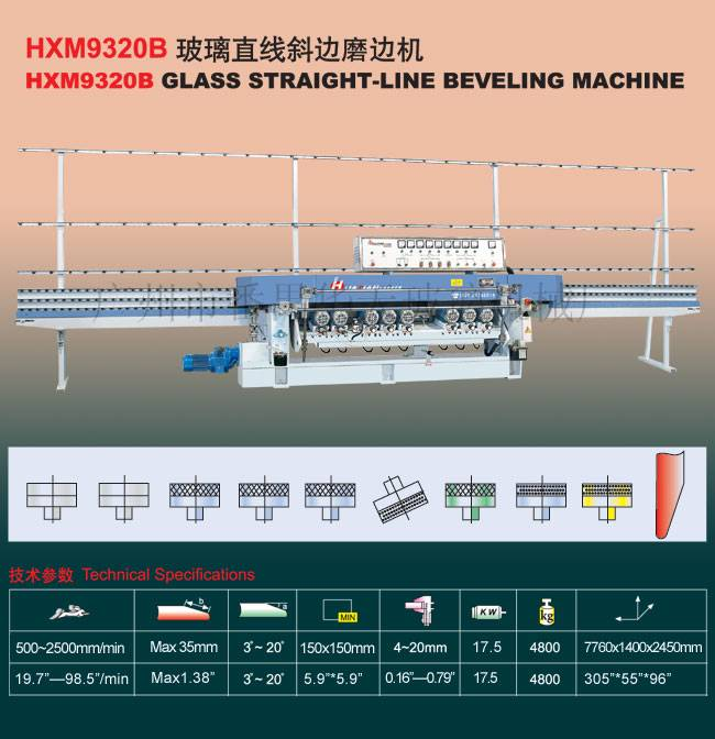 HXM9320B Glass Straight-Line Beveling Machine TN5
