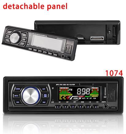 single din car MP3 player with FM AM radio, USB, SD, WMA