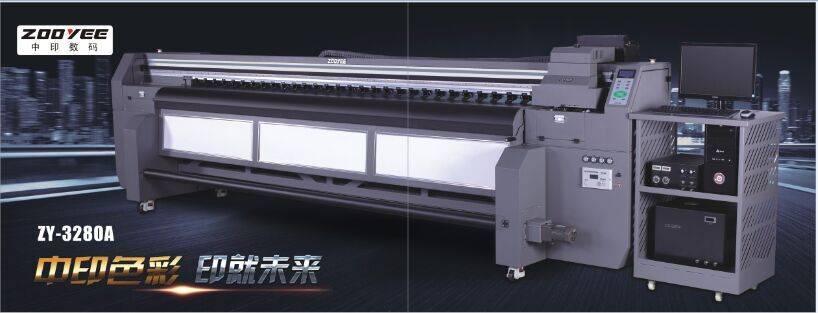 Uv digital printer ,ZY3280A