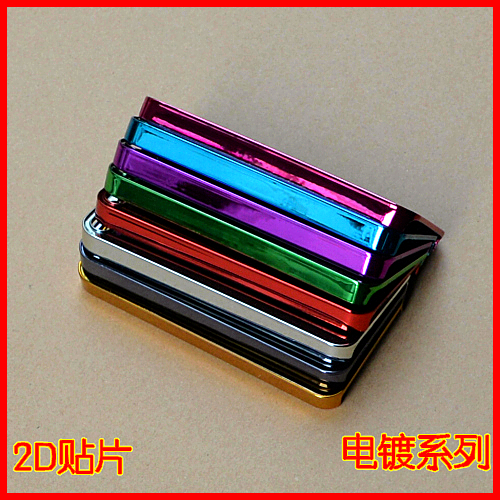 metallic surface phone case for iPhone 5/5S cover with sublimation printable aluminum sheet