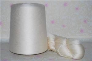 210NM/2 Spun Silk Yarn In Cone In Raw White