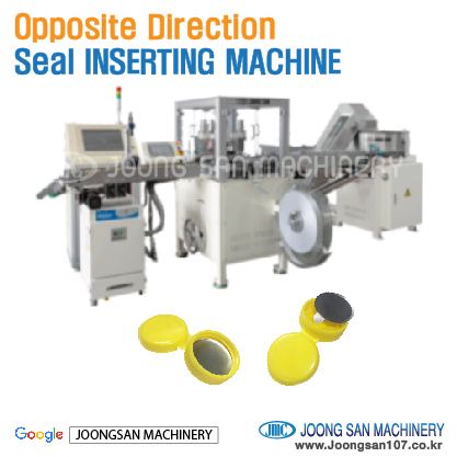 Liner seal inserting machine - opposite direction