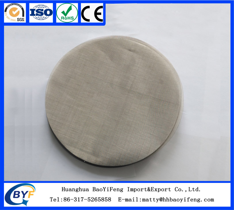stainless filter disc