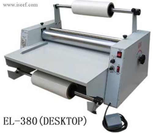 EL FILM LAMINATORS