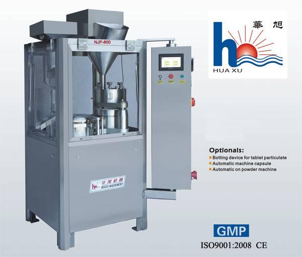 Full Automatic Capsule Filling Machine(NJP-800)