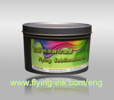 Sublimation litho ink for sheet stock