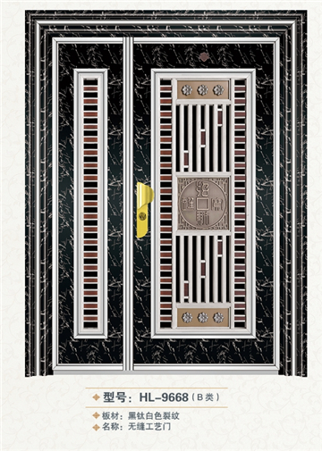 Luxury stainless steel front house door design HL-9668